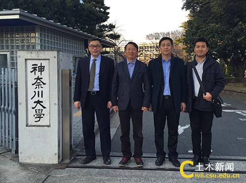 http://civil.csu.edu.cn/English/Admin/kindeditor/attached/image/20160128/20160128191858_1625.jpg