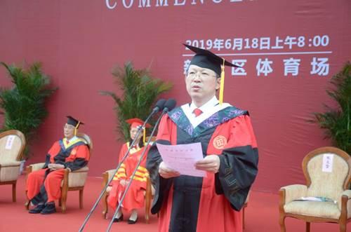 http://news.csu.edu.cn/__local/7/74/E5/BD8ECC07DB0884D566FBE803CE8_C5F16568_12765.jpg